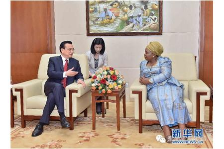 Prime Minister Li Keqiang met with the chairman of the African union committee, Zuma, and a visit to