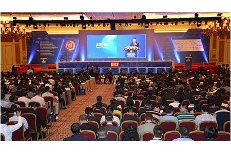 The Sixth International Forum on infrastructure investment and construction was held in Macao