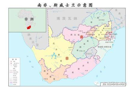 Remind Chinese Citizens in South Africa of Paying Close Attention to South African Public Security a