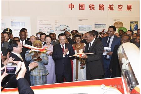 Premier Li Keqiang Visited China Railway and Aviation Exhibition and Addis Ababa Light Railway Proje