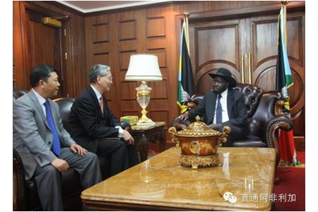 Ambassador Zhong Jianhua, Special Representative of the Chinese Government on African Affairs, Went