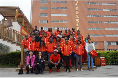 "Students at ""Jimei University-China Hyway International Program"" from Angola Visited Gulong Soy Sauc"
