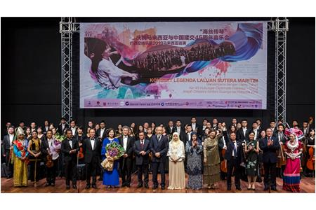 """Concert of Legend Laluan Sutera Maritim"" shown in Malaysia for Celebration of the 45th Anniversary"