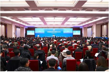 China Hyway invited to attend the 2019 Council meeting of China International Chamber of Commerce